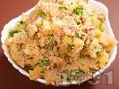 Рецепта Картофена салата с риба тон